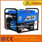 hot sale china soundproof lpg 12 volt portable generator set
