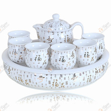 TG-405D232-K-4 disposable plastic tea cup and saucer 1207 with high quality tea pot and kettle set