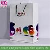 high efficiency profitable custom printed paper bags no minimum packing
