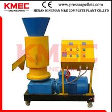 KMEC home pellet mill of high quality