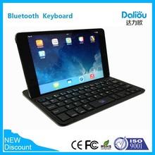 wholesale foldable mini bluetooth keyboard