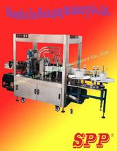 Hot Melt Glue Wrap Around Label Applicator Machine