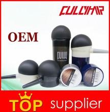 FULLY hair fibers keratin hair thickener OEM factory wholesale