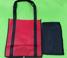 shopping grocery bag/ reusable recycle nonwoven tote bag with cardboard