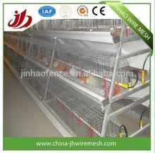 h tipi otomatik broiler tavuk kafesi tavuk broiler kafesleri