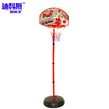 Mini Outdoor Basketball Stand With PE Base