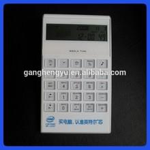 Calendar display/time/date/week calculator,talking calculator