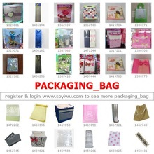 STORE ORGANZA BAGS : One Stop Sourcing from China : Yiwu Market for PackagingBags