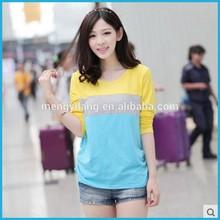 Fall into the new women's junior high school girl students jacket shirt cotton long sleeve T-shirt girl render long