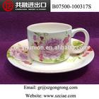 95cc OEM Design Ceramic Espresso Cups With Saucer