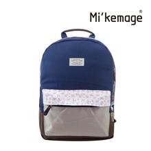 Teens School Fashion Backpack