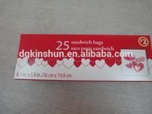 Valentine printed box packaged bags ldpe decorative ziplock bags