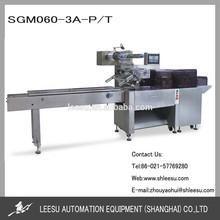 SGM060-3A-P/T full servo drive automatic lollipop candy packing machine