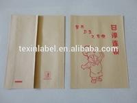 steamed bun paper sachet,bags for bread