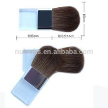 compact brush 002