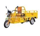 650 W Electric rickshaw for Cargo transportation