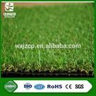 Large artificial decorative grass outdoor landscape