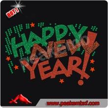 2015 New Design Happy New Year Glitter Transfers Iron on