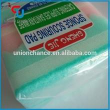 Makeup Sponge ------- Cleaning Sponge scour