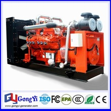 80KVA 100KVA 120KVA 150KVA gas turbine power plant with CHP