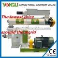 De alta calidad de la venta +hot reciclar los desperdicios de pellets de madera de la fábrica