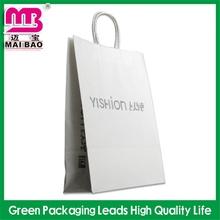 newest design printed kraft paper bag grocery