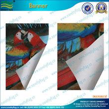 Advertising PVC flex banner,Frontlit printing banner,Vinyl banner