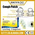 منتجات العناية بالطفل للكحة fever العلاج الباردة التصحيح