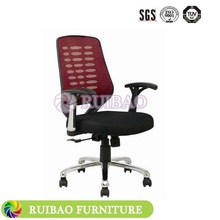 Lounge Office Chairs,Sell Chairs,Full Mesh Chairs