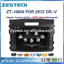 ZESTECH High performance touch screen Car DVD for Honda CRV 2012 Car DVD Gps Navigation system with radio,ipod,RDS,3G,V10 Disc