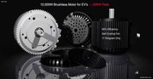 BLDC motor for electric car & motorcycle 48V/72V96V 5000w Fan/Water cooling blushless DC motor