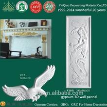 2014 Plastic Panels Ceiling Designs 3D Gypsum Decorative Wall Panels