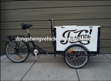 Street mobile electric beer bike