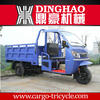 China standard 250CC motorcycle small cargo motorcycle with cabin