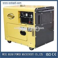Hot sale !!POWER-GEN diesel 5kw generator/small portable diesel generator 5kw