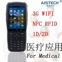 Android handheld phone ,NFC POS industrial terminal laser scanner QR CODE 13.56 MHZ RFID pos terminal Handheld Pos Terminal