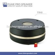 T7512 1.4Inch throat neodymium guangzhou speaker pa horn driver high end