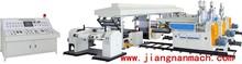 Multi-layer Coating and laminating machine