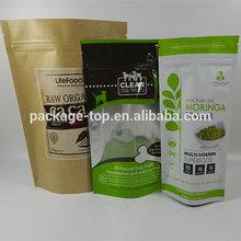 stand up pouch bag,aluminum foil retort pouch, packaging pouch