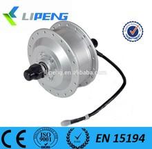 brushless electric bike motor permanent magnet motor