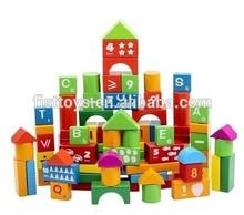 Hot sale plastic building block, plastic educational building block,children toy wholesale