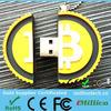Special USB Flash Drive Bitcoin Miner USB Pen Drive Coin USB Flash Drive