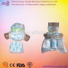 2014new design composite clothlike backsheet baby diaper
