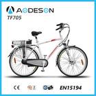 "28"" bafang hub motor 250w electric bike TM705, high power electric motor for bike EN15194 Approval"