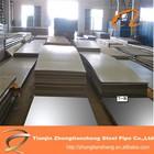 18 gauge sheet metal / mild steel sheet metal / surface plate