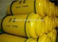 industrial precio de amoníaco líquido