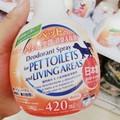 2014 directky fábrica vender desodorante para o ser humano de cuidados de beleza