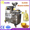 /product-gs/20kg-raw-material-h-output-energy-saving-olive-oil-mill-macine-60123626470.html