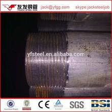 bs4568-1 steel conduit by LGJ