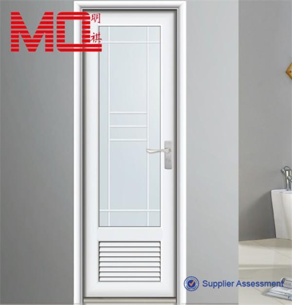 Pvc bathroom door price design series 2014 view pvc for Aluminium bathroom door designs